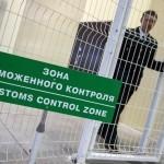 Правительство РФ исключило спортивное питание из санкционного списка