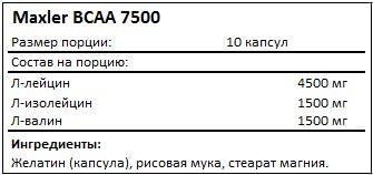 maxler-bcaa-7500-facts